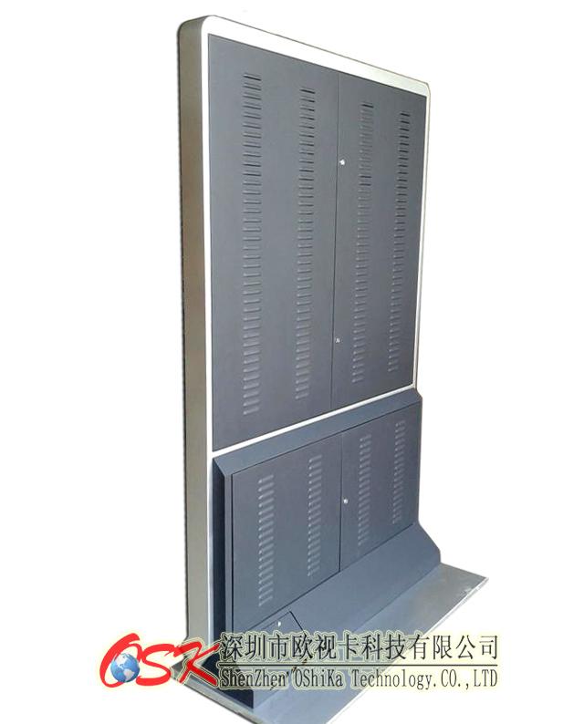 OSK-LD-5504-2