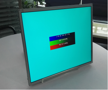 17寸高亮液晶屏,分辨率1280*1024,AUO TFT-LCD 60HZ高亮液晶屏,显示比率5:4,智能一体机