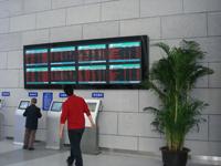 供给上海新华医院IDS STB-3000
