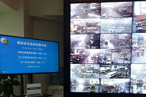 """上海豫园""""客流眼""""智能视频识别系统"""