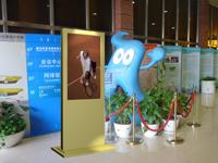 供给上海静安体育馆的IDS3.0