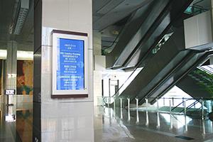 上海国际会议中心IDS STB-3000
