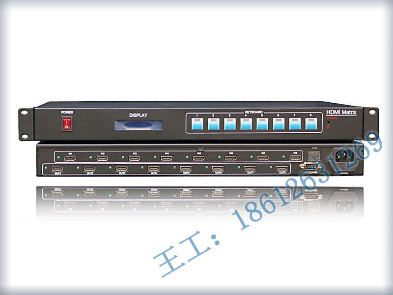 HDMI8*8矩阵