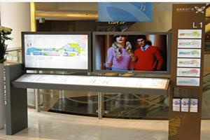 供给深圳益田假日广场IDS3.0多媒体信息发布系统