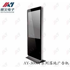 AY-3K系列