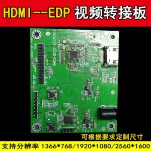 PCB_HDMI--EDP