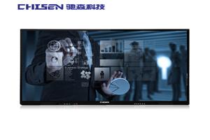 chisen-触摸55寸
