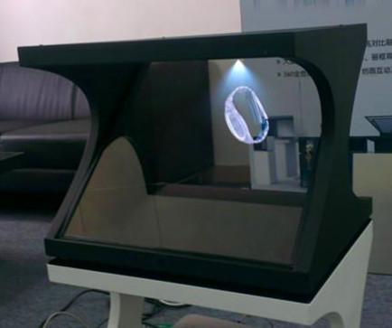 全息展示柜 全息投影展示柜 3D全息展示柜