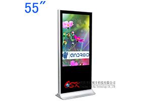 LD-5504-A