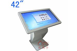 LD-4205-Z