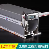 HBMAX100-100