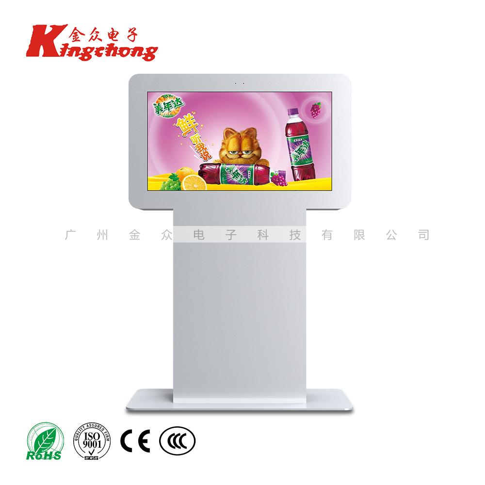 KC-金众电子32寸横屏立式广告机(空冷/白)