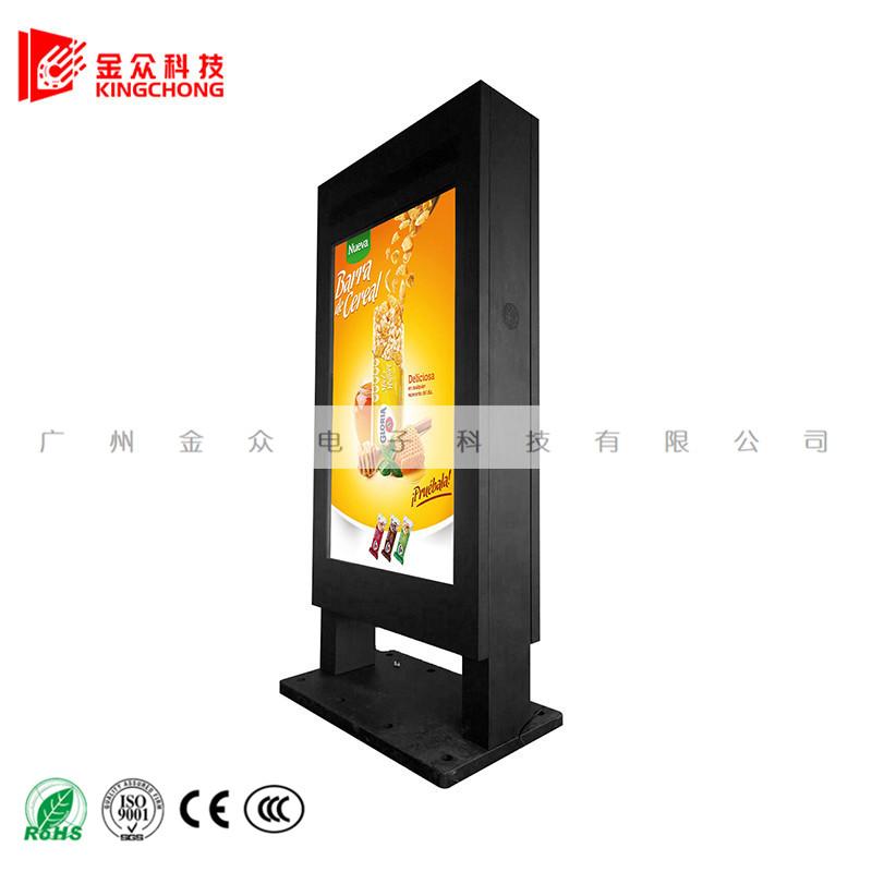 KC-金众电子65寸双屏户外广告机