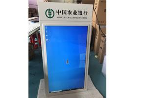 55寸双屏悬挂安卓广告机 远程发布
