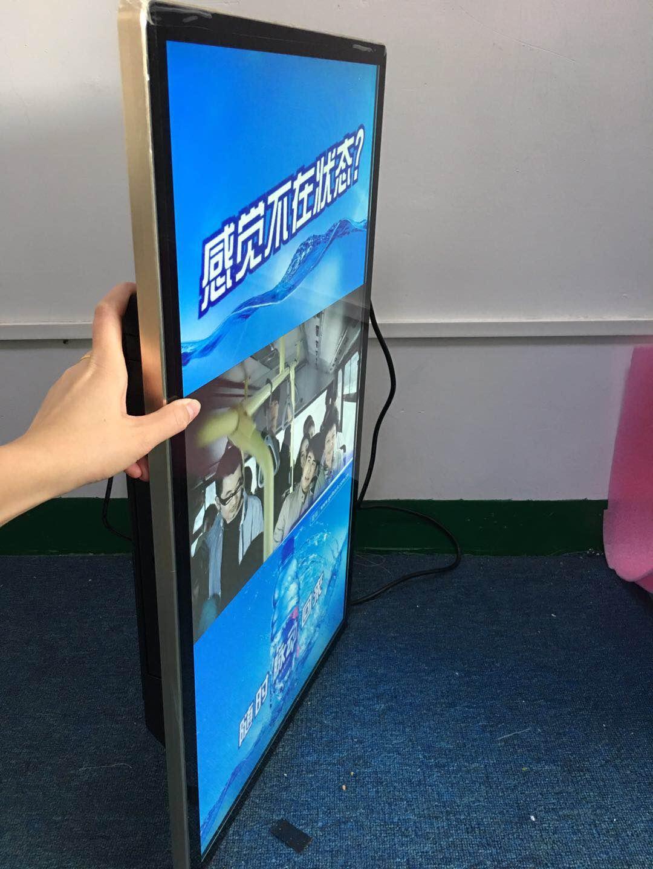 32寸圆角广告机/电梯宣传发布网络广告机