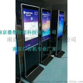 南京叠想32寸落地式安卓网络广告机
