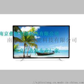 南京叠想55寸安卓网络广告机