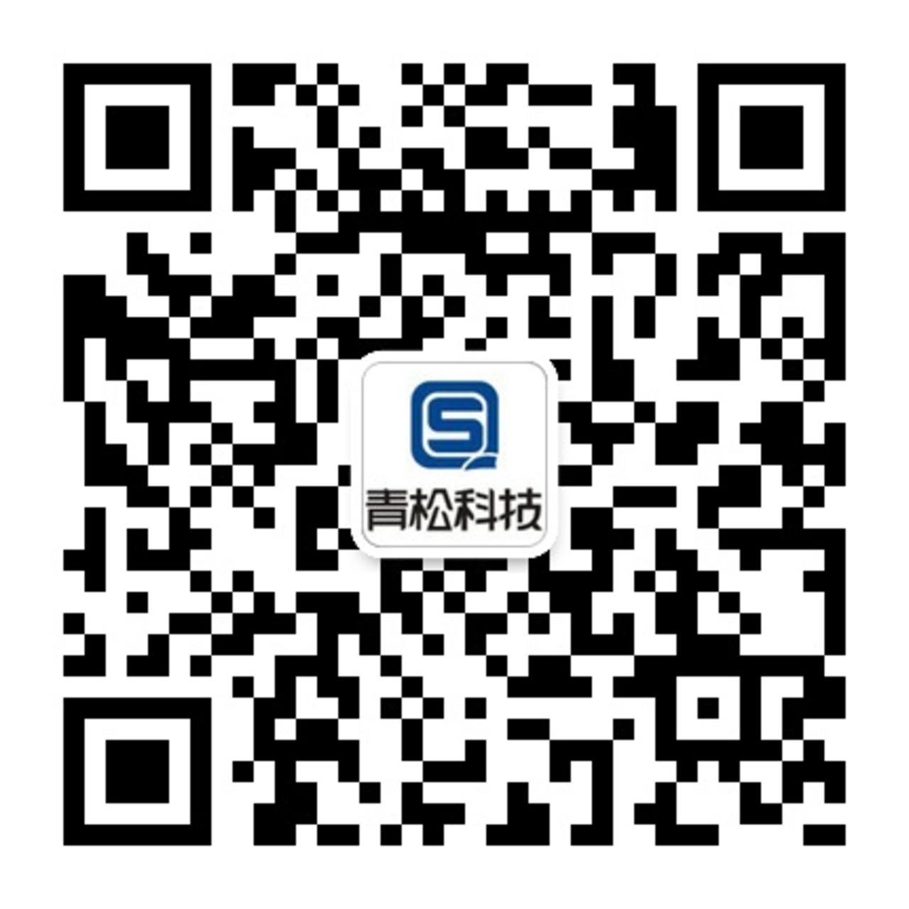 微信号:http://www.ds-360.com/upfiles/wx/201681133428.jpg